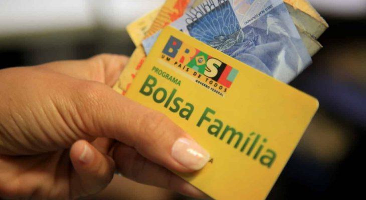 """Governo de Pernambuco oferece a população o programa """"13° Bolsa Família"""""""